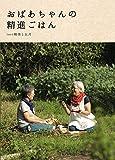 ���������̐��i���͂� (momo book)