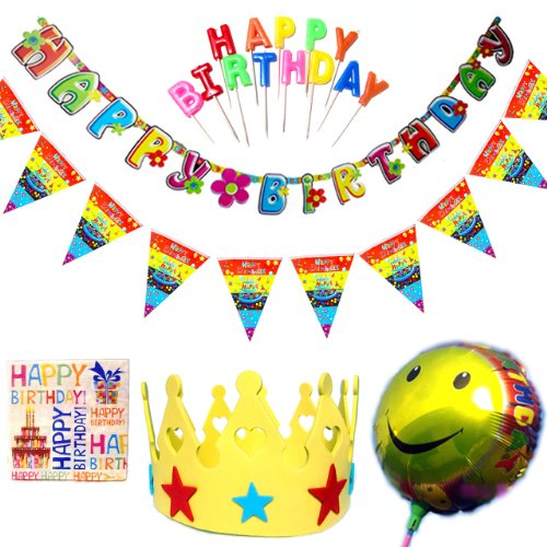 SARA STORE お誕生日会を素敵に演出!ハッピーバースデー 誕生日会 セット レターバナー  フラッグガーランド 壁飾り 王冠 イエロー