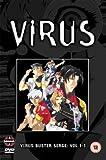 Virus Buster Serge [DVD] by Masami Obari