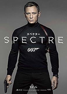 007 スペクター (ムビチケオンライン券)