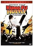 echange, troc Kung Fu Hustle [Import USA Zone 1]
