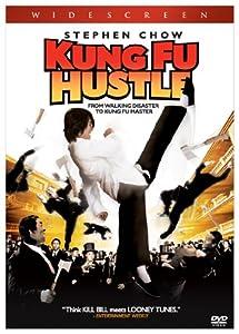 Kung Fu Hustle (Widescreen) (Bilingual)