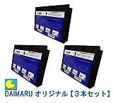 EPSON ICCL45B 互換インク 4色一体(大容量)タイプ ICチップ付き DAIMARU 3本セット【1本あたり480円】