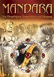 Mandara (2 DVDs)