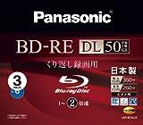 パナソニック 録画用2倍速 ブルーレイディスク 片面2層 50GB (書換型) 3枚パック LMBE50J3 LM-BE50J3