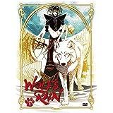 Wolf's Rain, Vol. 01