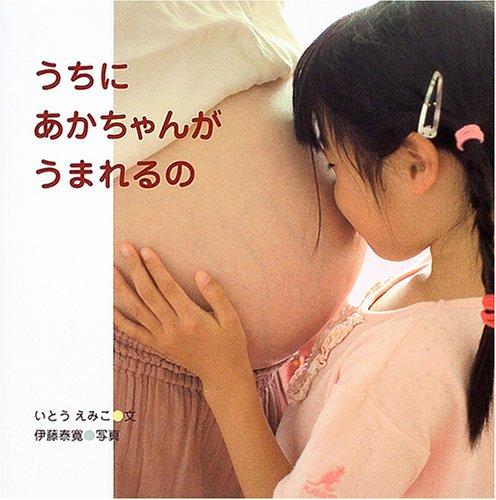 兄弟・姉妹ができた時に読ませたい♡赤ちゃんが生まれる絵本6冊【ママもハマる!楽しい絵本⑥】