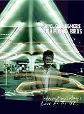 インターナショナル・マジック・ライヴ・アット・ジ・02~デラックス・エディション [DVD]