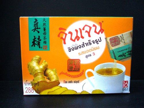 3X Gingen Instant Ginger Beverage Popular Flavor Ginger Tea Natural Drink 288 G. Free Shipping Made From Thailand