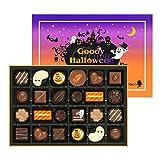 メリーチョコレート ハロウィン ファンシ―チョコレ―ト 24個入