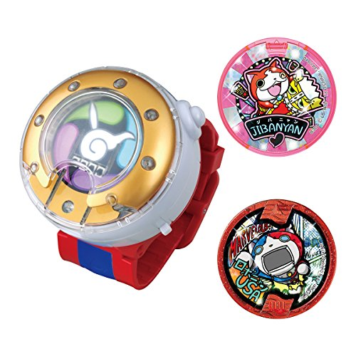 Yo kai watch halloween costumes for children great gift for Decoration yo kai watch