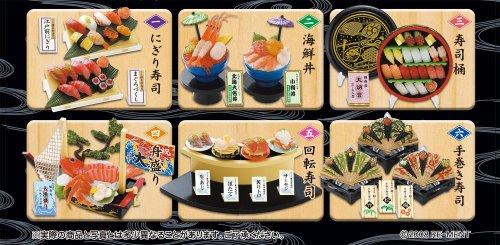 ぷちサンプルシリーズ 極上寿司 BOX (食玩)