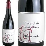 フィリップ・パカレ ボジョレー・ヴァン・ド・プリムール 2016 フランス 赤ワイン 750ml