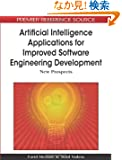 Artificial Intelligence Applications for Improved Software Engineering Development: New Prospects (Advances in Intelligent...