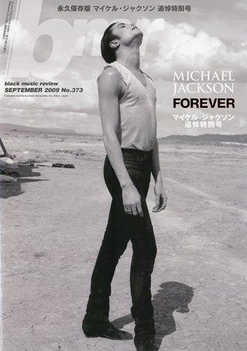 bmr (ビーエムアール) 2009年 09月号 マイケルジャクソン追悼特別号 [雑誌]
