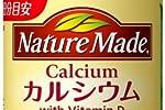 ネイチャーメイド カルシウム300mg+ビタミンD ファミリーサイズ