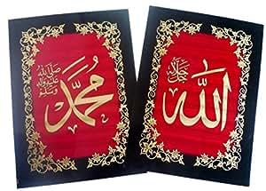 Amazon.com: Islamic Wall Poster Couple Galvanized Sheets