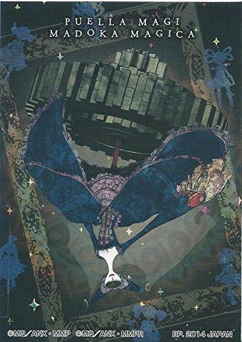 一番くじプレミアム 劇場版魔法少女まどか☆マギカ~スペシャルリミテッド~ J賞クリアファイル付属ステッカー ワルプルギスの夜 単品