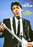 Paul McCartney - Anthology (Easy Guitar Series) (1423425030) by McCartney, Paul