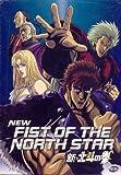 echange, troc New Fist of North Star 1: Cursed City [Import USA Zone 1]