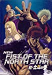 New Fist Of The North Star: V1 Cursed...