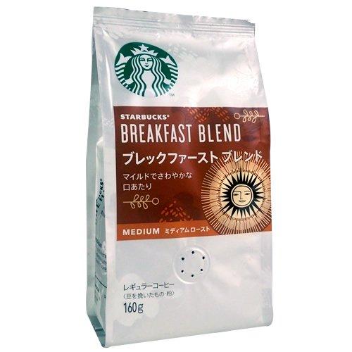 スターバックス レギュラーコーヒー(粉) (ブレックファーストブレンド)
