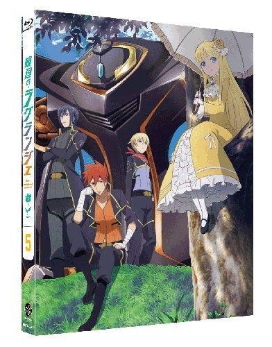 輪廻のラグランジェ 5 (初回限定版) [Blu-ray]