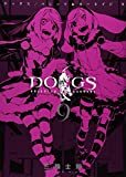 DOGS/BULLETS & CARNAGE 9 (������ץ��ߥå���)