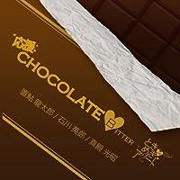 「ときめきアソート」シリーズvol.2 応援チョコレート・bitter出演声優情報