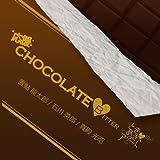 ときめきアソート vol.2 応援チョコレート bitter