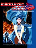 Bubblegum Crisis: Before & After (0937279927) by David Pulver