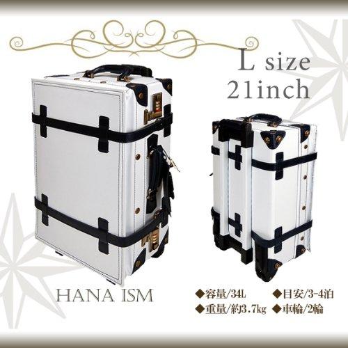 【HANA ism - Lサイズ-③】トランクキャリーケース 【クールホワイト×ネイビー】 edhl-03v