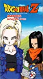 echange, troc Dragon Ball Z: Androids - Assassins [VHS] [Import USA]