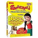Kanmani DVD Combo Collectors Edition