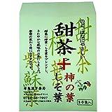 ブレンド茶〜甜茶+柿の葉+シソ葉〜(30包)
