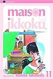 Maison Ikkoku, Vol. 11