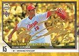 BBM2015 ベースボールカード セカンドバージョン プロモーションカード(Limited Edition) No.LE09 黒田博樹