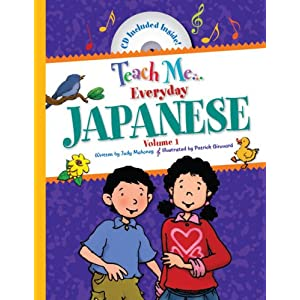 Downloads Teach Me Everyday Japanese (Teach Me... (Teach Me Tapes)) ebook