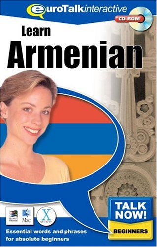 Talk Now Learn Armenian: Essential Words and Phrases for Absolute Beginners (PC/Mac)
