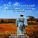 The Translator (       UNABRIDGED) by Daoud Hari Narrated by Mirron Willis