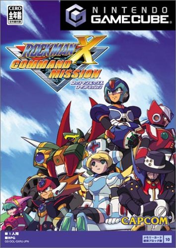 ロックマンX コマンドミッション