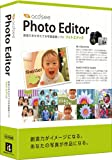 ACDSee Photo Editor for Windows アカデミックパッケージ