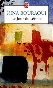 Le Jour du séisme par Bouraoui