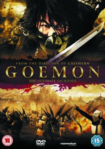 Goemon [Import anglais]