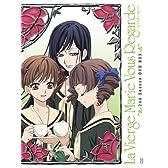 マリア様がみてる~春~ DVD-BOX (初回限定生産)