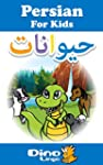 Persian for Kids - Animals Storybook:...