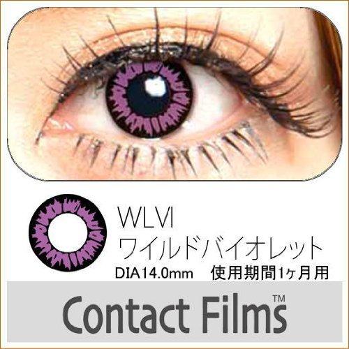 1ヶ月 ±0.00 カラコンコンタクトフィルム WILD ワイルドバイオレット