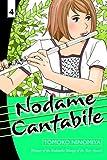 Nodame Cantabile 4 (Nodame Cantabile)