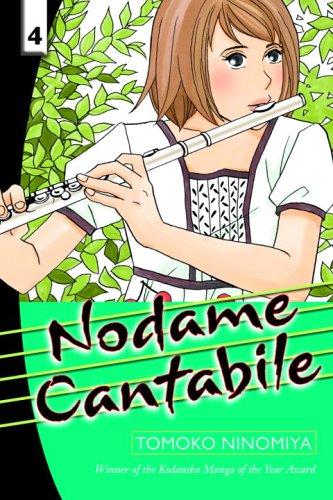 Nodame Cantabile 4 (Nodame Cantabile)Tomoko Ninomiya
