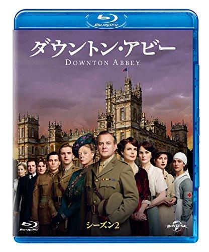ダウントン・アビー シーズン2 ブルーレイ バリューパック [Blu-ray]